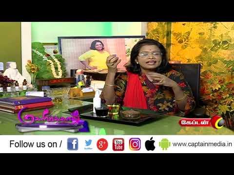 முடிகொட்டாமல் இருக்க  | #Hair_Tips | #மகளிர்க்காக  Like: https://www.facebook.com/CaptainTelevision/ Follow: https://twitter.com/captainnewstv Web:  http://www.captainmedia.in