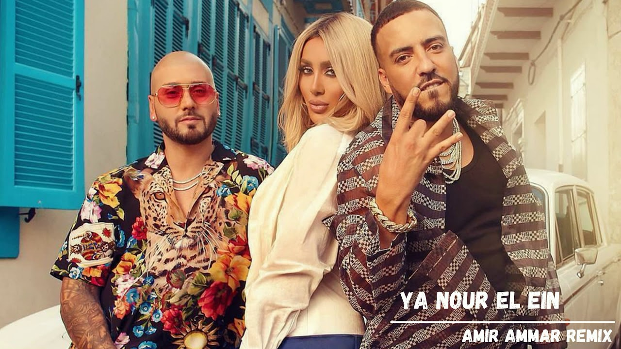 Massari, French Montana & Maya Diab - Ya Nour El Ein (Amir Ammar Remix)