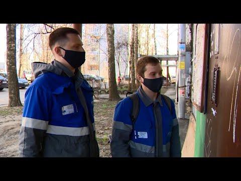 Видео В Ярославле начались плановые проверки газового оборудования