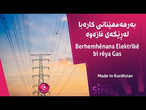 Made in Kurdistan 103 - Erbil Gas Power Station