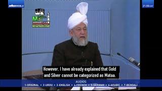 Darsul Quran: Surah Aale-Imraan verses 197-199 | 1 March 1995 | Urdu with ENG Subtitles