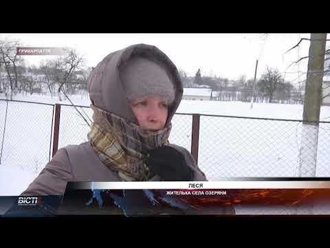 Прикарпаття скували сильні морози та потужний вітер