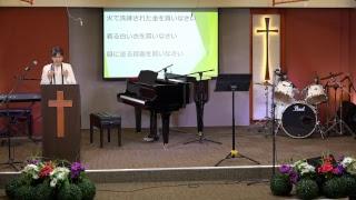2017-10-01 『大切なお買い物』 (Week 126) Messaged by Pastor Mayumi ...