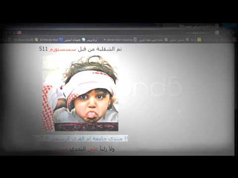اختراق منتديآت جامعة الاميره نورة + ام القرى ستورم511