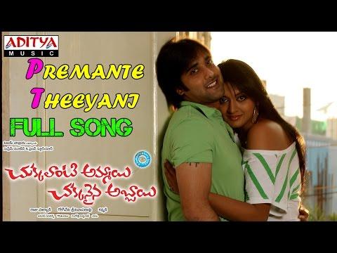 Premante Theeyani Full Song || Chukkalanti Ammayi Chakkanaina Abbayi Movie