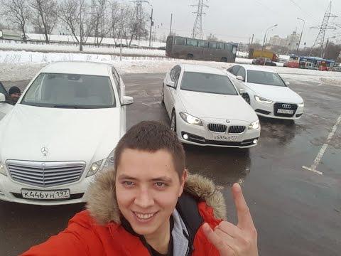 BMW 520 vs MB E200 vs Audi A6 ИЛЬДАР АВТО ПОДБОР