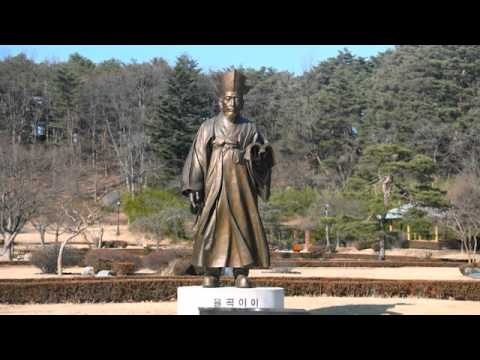 Explore TV - South Korea - Seongyojang House Ojukheon House