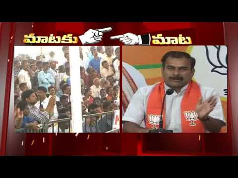BJP Leaders Fire On Balakrishna Comments Against PM Modi || Mataku Mata || NTV