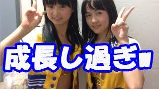 AKB48達家真姫宝と大川莉央の3年間の成長がすごい 女性アイドルグループ...
