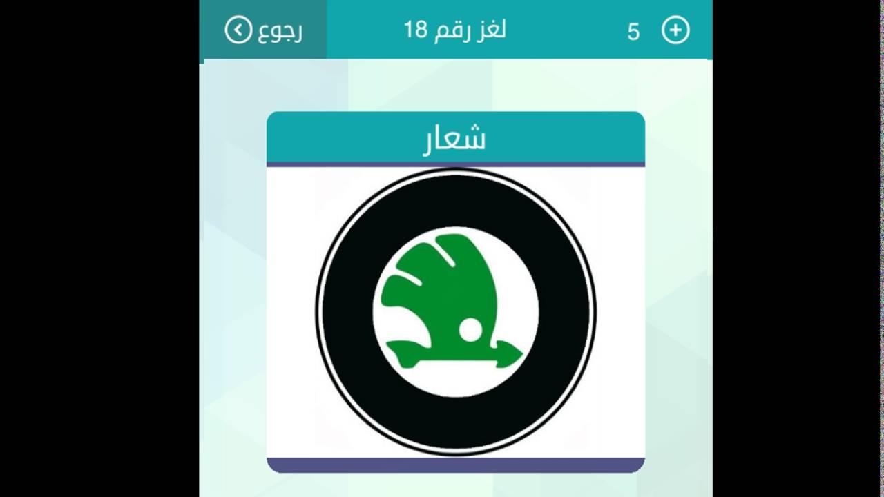 شعار كلمات متقاطعة وصلة حلول الغاز
