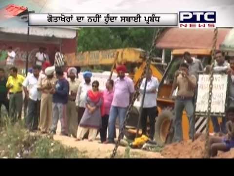 Accident prone canals in Punjab | Special Report | PTC News