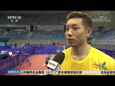(Eng Sub) Xu Xin And Ma Long Train For 13th National Games -- CCTV5 News