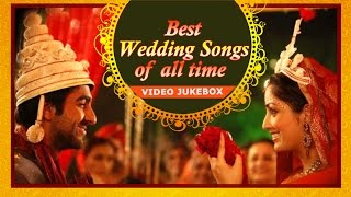 Best Wedding Songs of All Time Jukebox