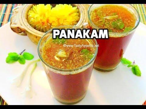 Panakam Recipe | How to make Panagam | Sri Rama Navami Special