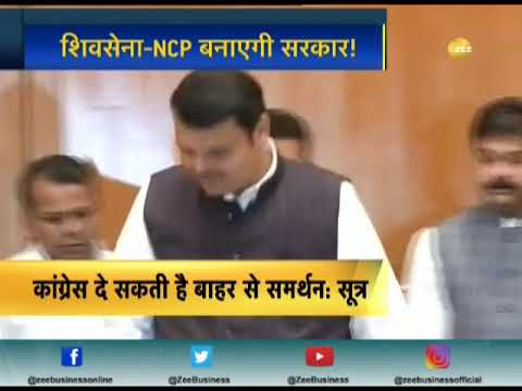 Sources: NCP ready to support Shiv Sena to form government in Maharashtra