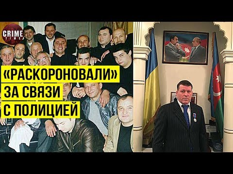 Cтали известны подробности избиения «вора в законе» Недели в Киеве