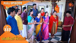 Pandavar Illam - Ep 333 | 29 Dec 2020 | Sun TV Serial | Tamil Serial