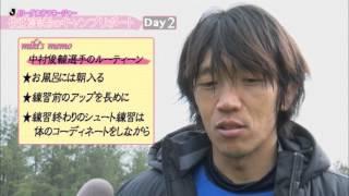 Jリーグ女子マネージャーの佐藤美希さんが、横浜F・マリノスのキャン...