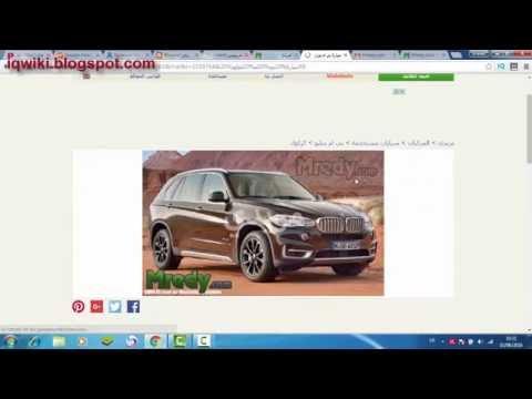 موقع سوق مريدي للسيارات في بغداد العراق Mredycom Youtube
