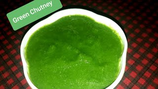 हरे धनिये की चटनी | Coriander chutney recipe | Green chutney | How to make chutney |