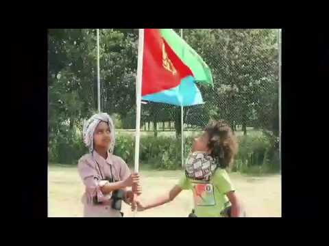 Eritrean music ney Aman Tsegay ❤️