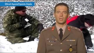 Εθνική Άμυνα, Στρατός Ξηράς
