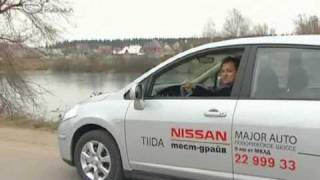 Nissan Tiida Test Drive Part II