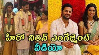 Hero Nithin Shalini Engagement Video || Hero Nithin Engagement