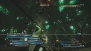 Final Fantasy XIII Gameplay Trailer