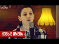 Данил Мусин (12 лет) -