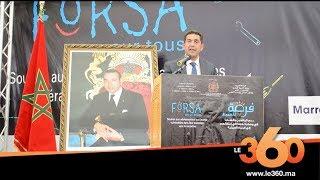 Le360.ma • وزير التعليم يطلق من مراكش برنامج فرصة للجميع