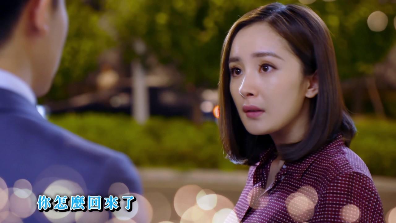 《親愛的翻譯官》promo 21-22 - YouTube