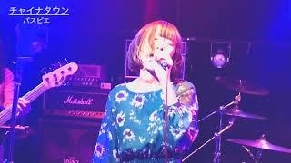2019.2.9 NAGOYA TAURUSにて パスピエ カバー.