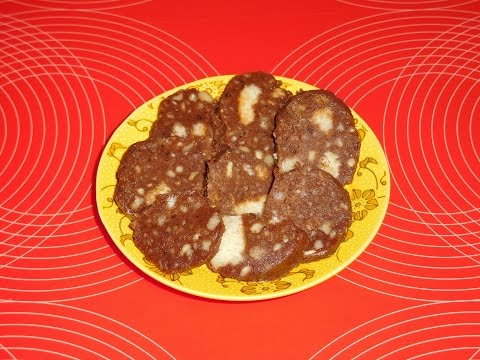 Как приготовить вкусную кондитерскую колбаску. Шоколадная колбаска с домашним печеньем ) без регистрации и смс