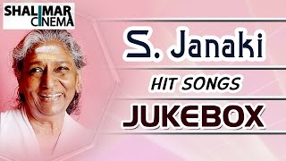 S Janaki All Time Hit Songs || || Best Songs Collection || Shalimarcinema