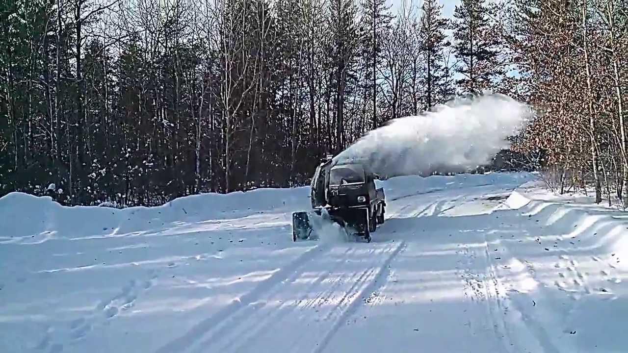 Mitsubishi Minicab Mini Truck Snow Blower