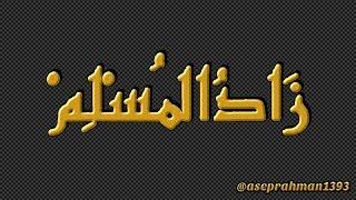 YA BARQOSYAMI - ZAADUL MUSLIM