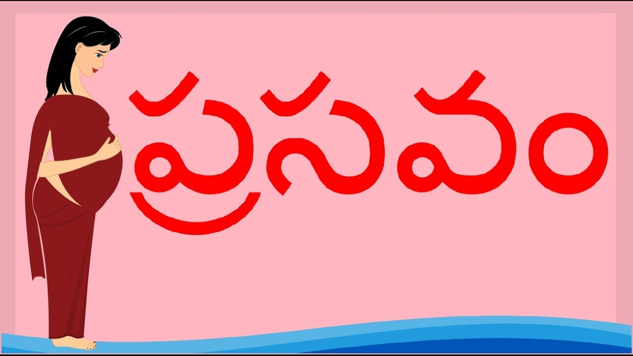 How to get regular periods naturally in telugu