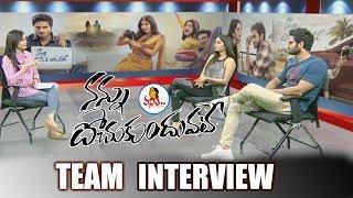 Sudheer Babu And Nabha Natesh On Nannu Dochukunduvate | Celebrity Interviews | Vanitha TV
