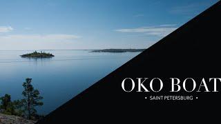 OKO BOAT Ловля окуня на Ладожском озере Fishing for perch on Lake Ladoga Russia