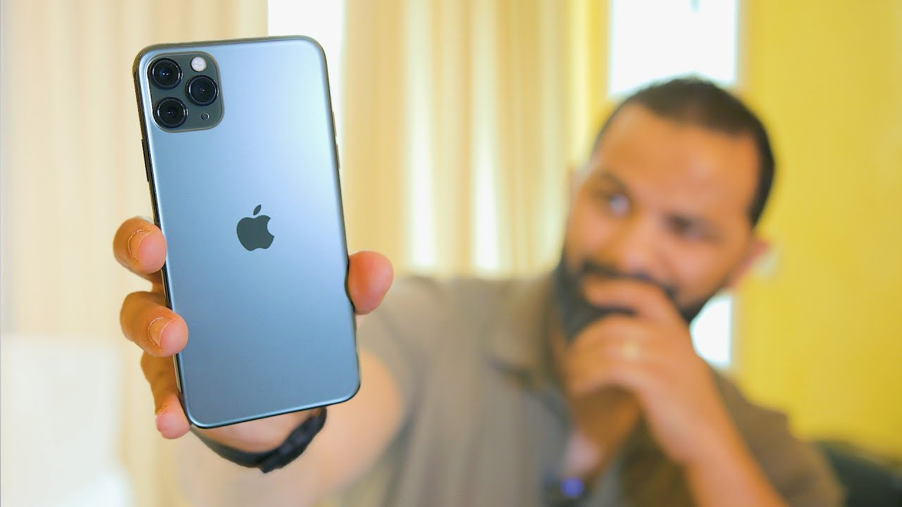 Iphone 11 Pro Max قوي لكن م م ل مع مرتبة الشرف Youtube