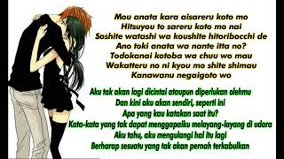 DEPATURES - EGOIST ost.Guilty Crown sub.indo