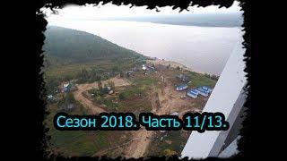 4 месяца в Тайге. Сезон 2018 часть 11/13 Северное сияние, ЛЭП, Сидоровск bushcraft.