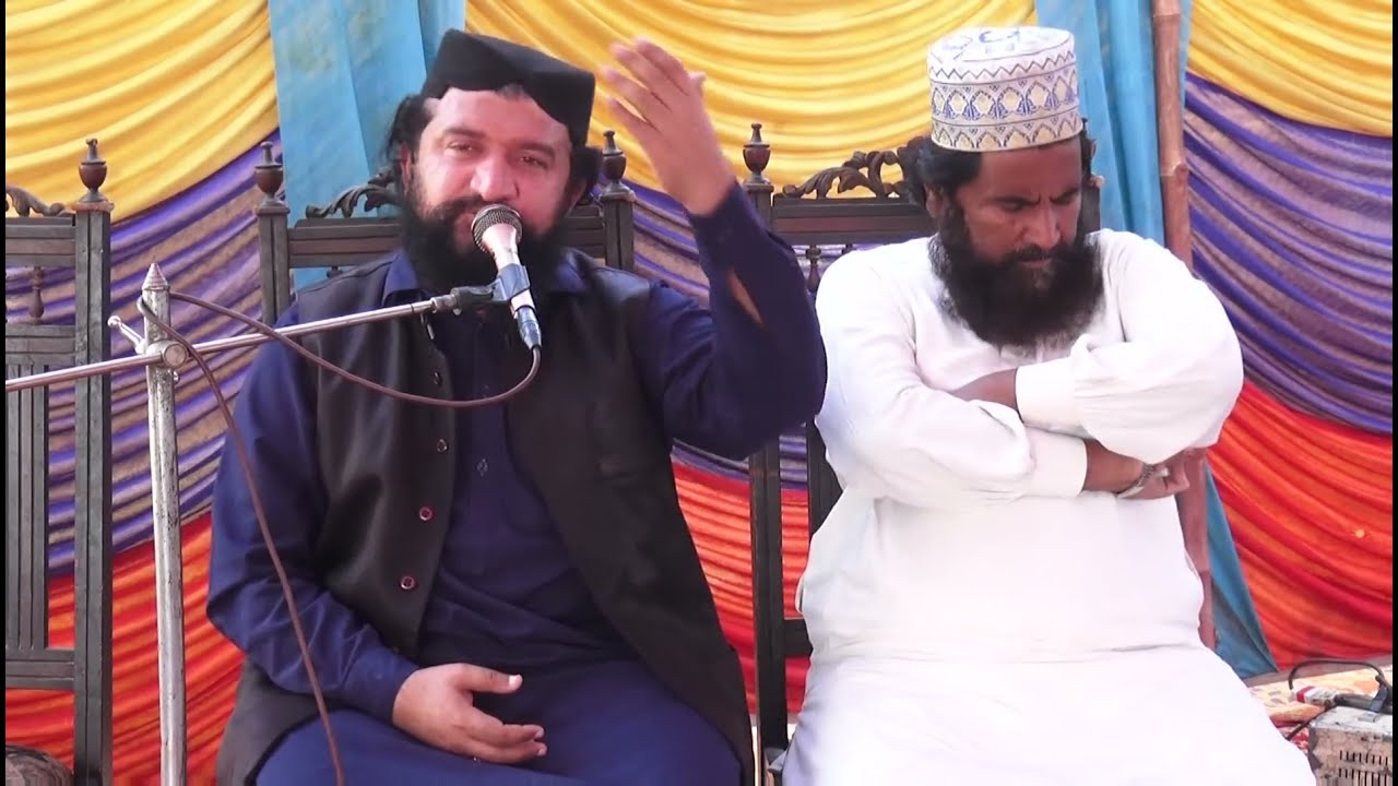 چوھدری حاجی شہادت خان چدھڑ (مرحوم) بھوآنہ تعزیتی پروگرام
