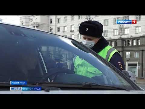 """Операция """"Тоннель"""" в Челябинске"""