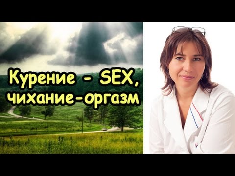 Струйные оргазмы девочек порно видео
