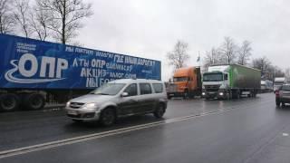 Стачка дальнобойщиков в СПб. 8 апреля Антиплатон. Правительство в отставку(, 2017-04-08T09:08:42.000Z)