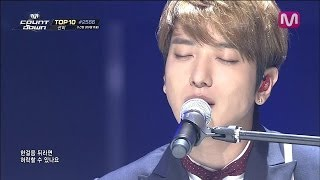 Gambar cover 씨엔블루_Can't Stop (Can't Stop by CNBLUE of Mcountdown 2014.03.06)