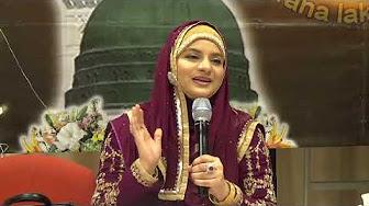 Hooria Fahim - Mahfil e Naat -Amsterdam.2019 -Part...1