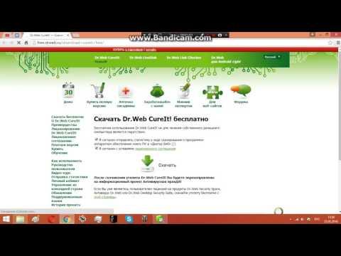 Сканер от Dr.Web. Лучший помощник работы с вирусами